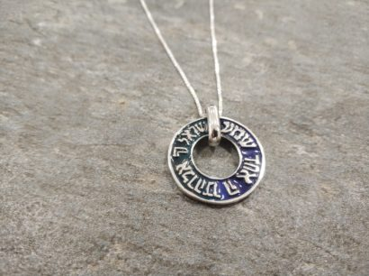 Silver Blue Shema Israel Round Necklace