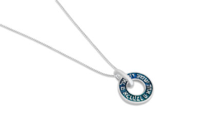 Silver Blue Shema Israel Round Necklace Silver Blue Shema Israel Round Necklace - NADAV ART