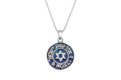 Silver Star of David Necklace Silver Star of David Necklace - NADAV ART