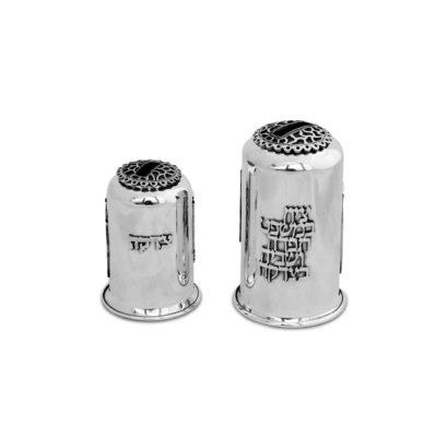 Sterling silver filigree tzedakah box