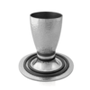 Gray Hammered Kiddush Cup with matching Plate