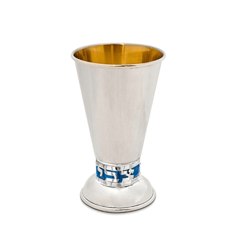 Personalized Large Name Kiddush Cup