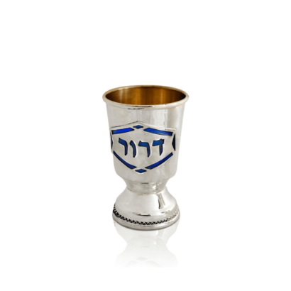 Personalized Small Kiddush cup