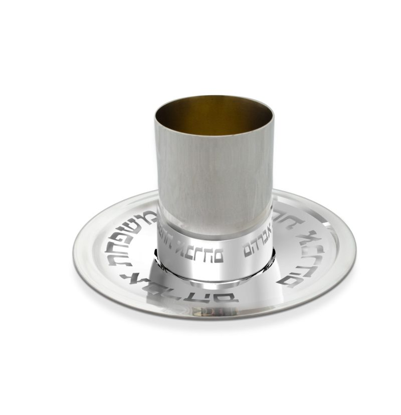 Personalized Kiddush Cup With Matching Coaster