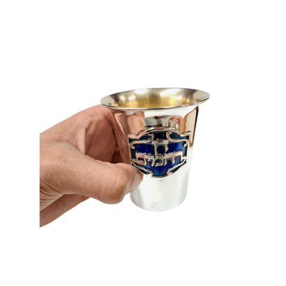 Special Personalized Kiddush Cup without stem