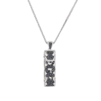 Breathtaking Black Mezuzah Scroll Pendant- Black Diamonds/Gold