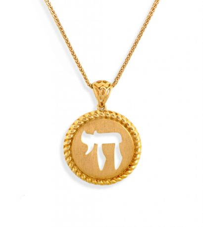 Circle of life and Chai gold -Pendant