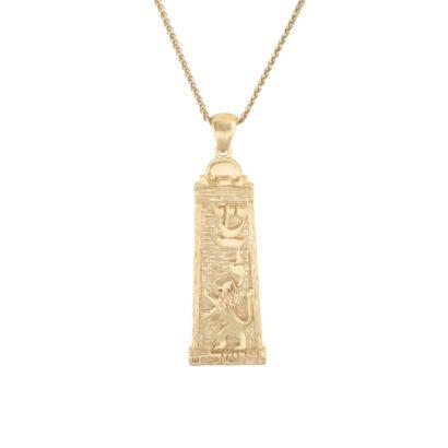 Lion of Jerusalem Mezuzah Pendant- Gold