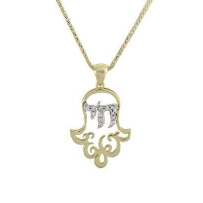 Special Chai Hamsa Pendant- Diamond/Gold
