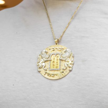 Large Stunning 14K Gold Ten Commandments