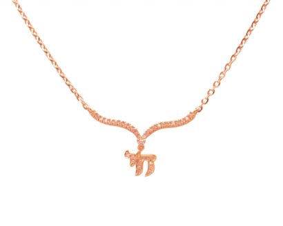 18k rose gold 'Chai' necklace