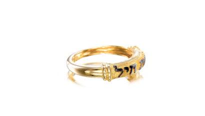 14k Yellow Gold Ring, Hebrew Blessing Ring,  Eshet Chayil Ring 14k Yellow Gold Ring Hebrew Blessing Ring Eshet Chayil Ring - NADAV ART