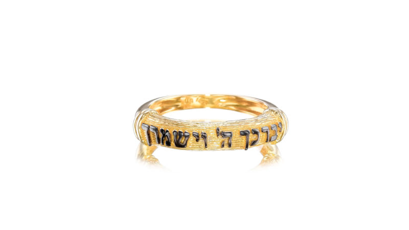 Blessing ring -extraordinary gold ring Blessing ring -extraordinary gold ring - NADAV ART