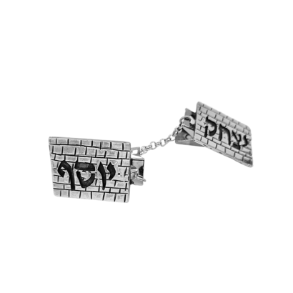 Personalized Talit Clips Western Wall Shape