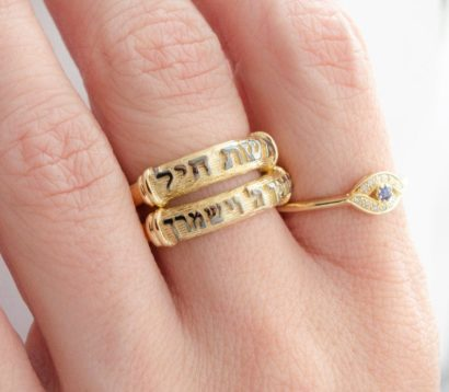 טבעת יהלום עין הרע מזהב צהוב 14 קראט