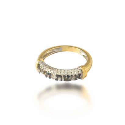 14k Gold Diamond Eshet Chayil Ring