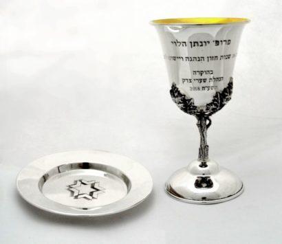 A special gift for a retiring doctor, Shaare Zedek Hospital