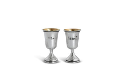 Small Sterling Silver Personalized Kiddush Cup  - NADAV ART