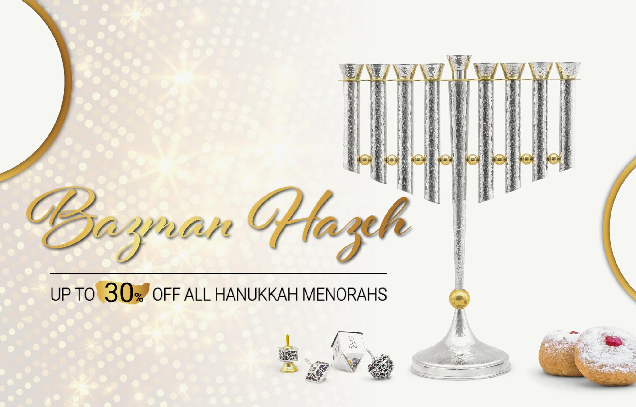 Home Nadav Art Silver Judaica tableware gifts - NADAV ART