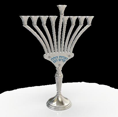 Modern & Stunning Sterling Silver Hanukkah Menorah with Blessing  - NADAV ART